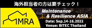 MRA - Maintenance & Resilience ASIA