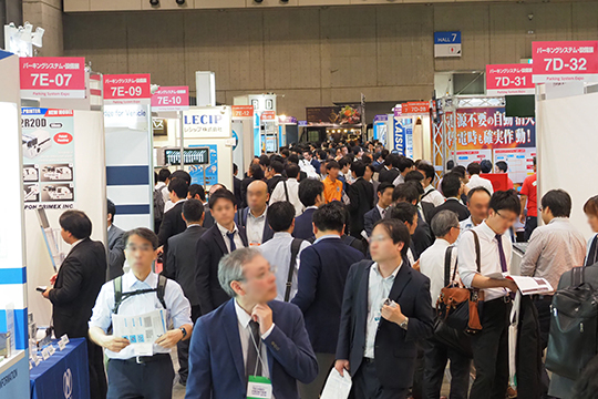 Scenes from Station & Airport Terminal Expo 2017_06