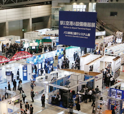 Station & Airport Terminal Expo 2017 image.